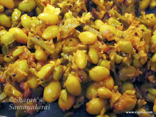 Avarakkai(அவரைக்காய்) Poriyal / Indian Broad Beans Stir Fry