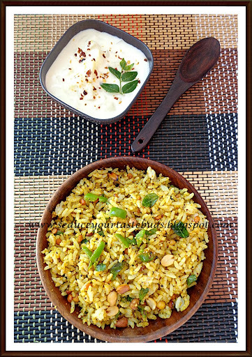 Bell Pepper (Capsicum) Rice with Homemade Vegetable Rice Powder