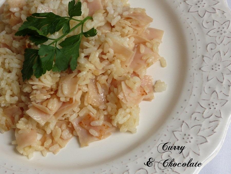 Arroz salteado con pechuga de pavo y salsa de soja – Stir-fried rice with turkey breast and soy sauce