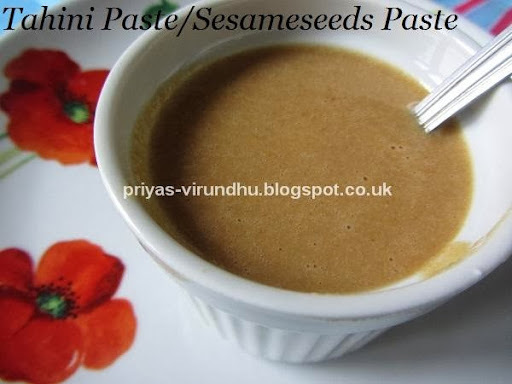 Homemade Tahini Paste/Sesame Seeds Paste