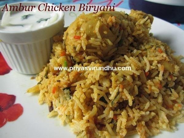 Ambur Chicken Biryani [Both dum process and oven method]