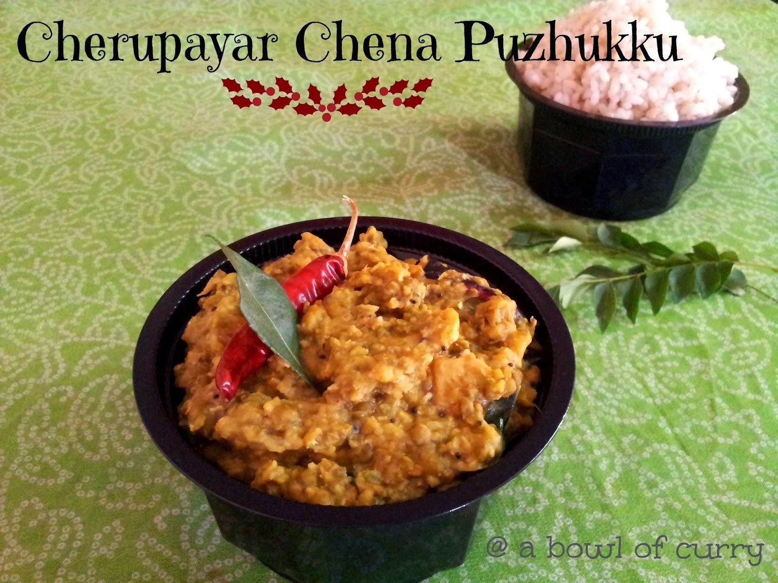Cherupayar Chena Puzhukku - Kerala Style