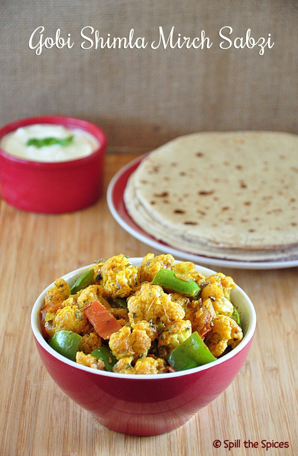 Gobi Shimla Mirch Sabzi | Cauliflower Capsicum Fry