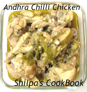 Andhra Chilly Chicken