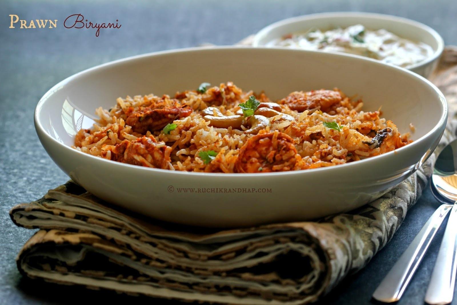 Prawn Biryani ~ When The Hubby Cooks!
