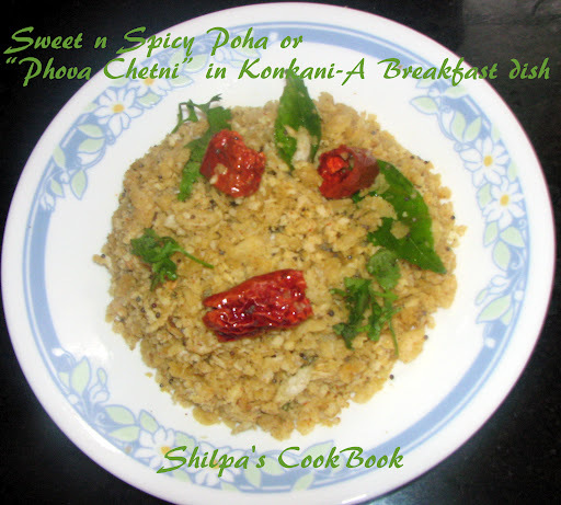 "Sweet n Spicy Beaten Rice or ""Phova Chetni"" in Konkani - A Breakfast dish"