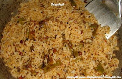 Kathirikkai/Vangibath | Brinjal Rice!!!