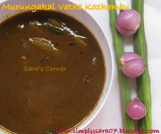 Murungakai Vatha Kuzhambu/Kolambu