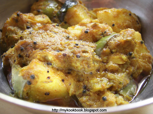Aloo-Baigan with TV Thoughts