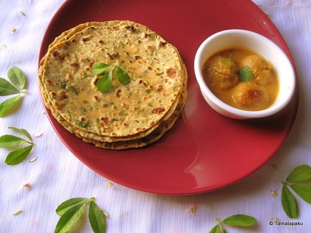 curry with methi paratha