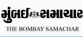 Bombay Samachar Epaper Indian Epapers