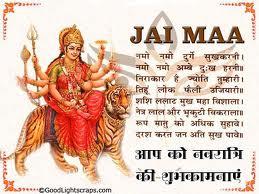 Navratri  - Goddess Durga festival | Celebrations -Importance
