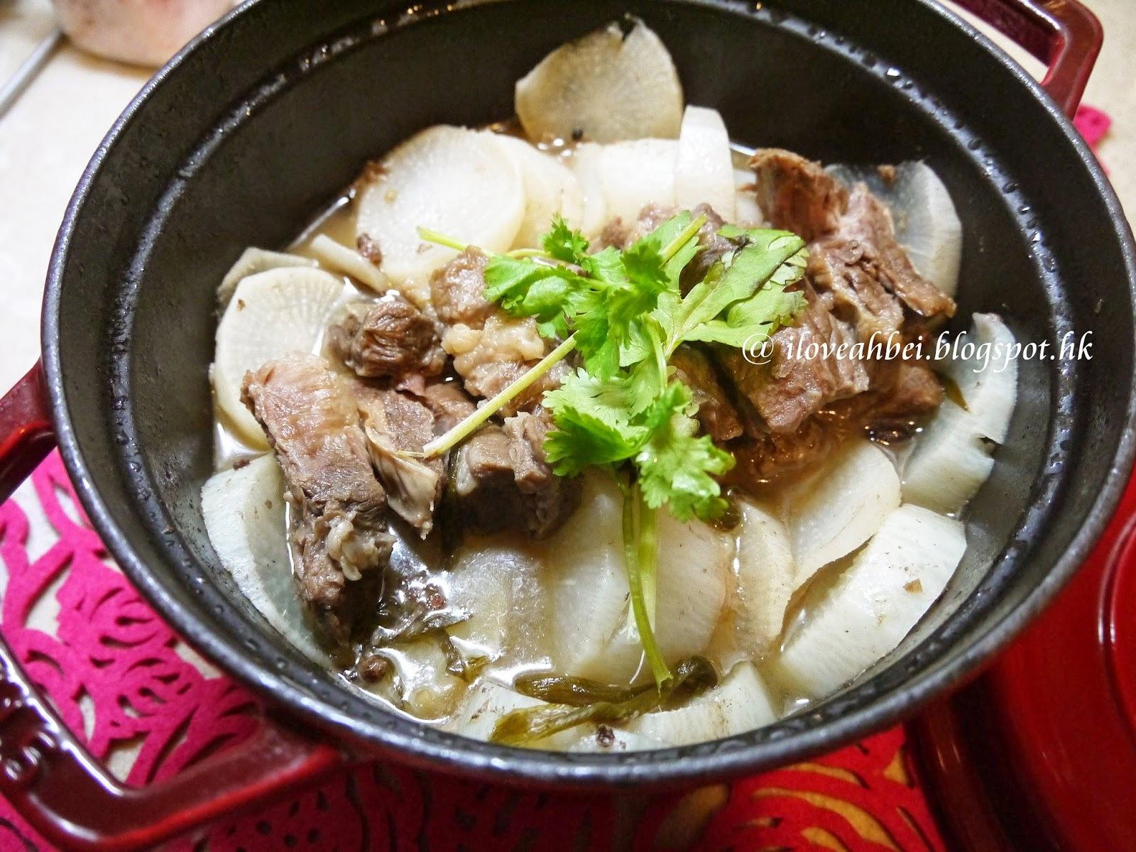 Homemade 清湯腩