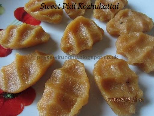 Sweet Pidi Kozhukattai/Rice Dumplings with Jaggery for Amman/Ganesha Chathurthi
