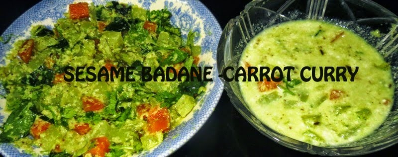 Seeme Badame (Chayote Squash)  - Carrot  Curry