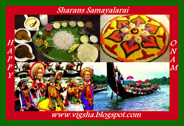 Onam Sadhya ~ The grand feast - Event Announcement !!