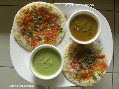 CARROT, ONION, AND TOMATO UTHAPPAM