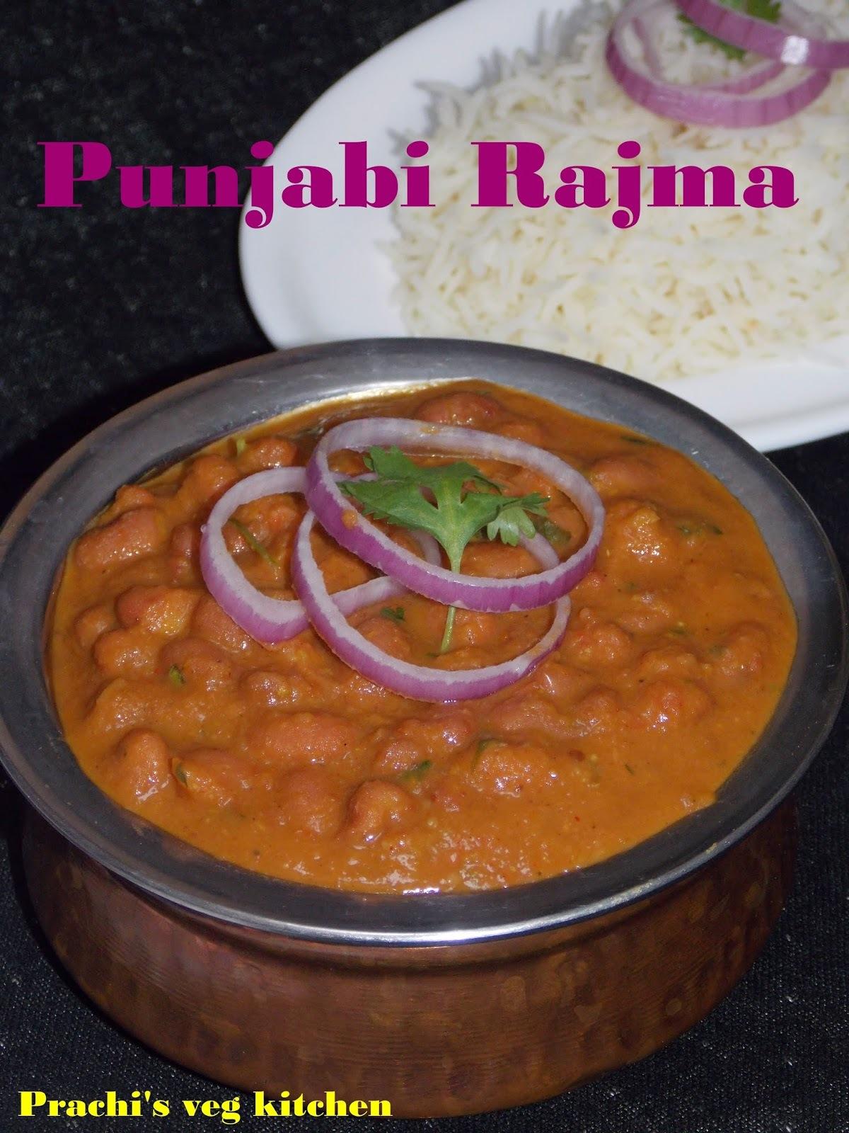 Rajma /Punjabi Rajma /Rajma Chawal