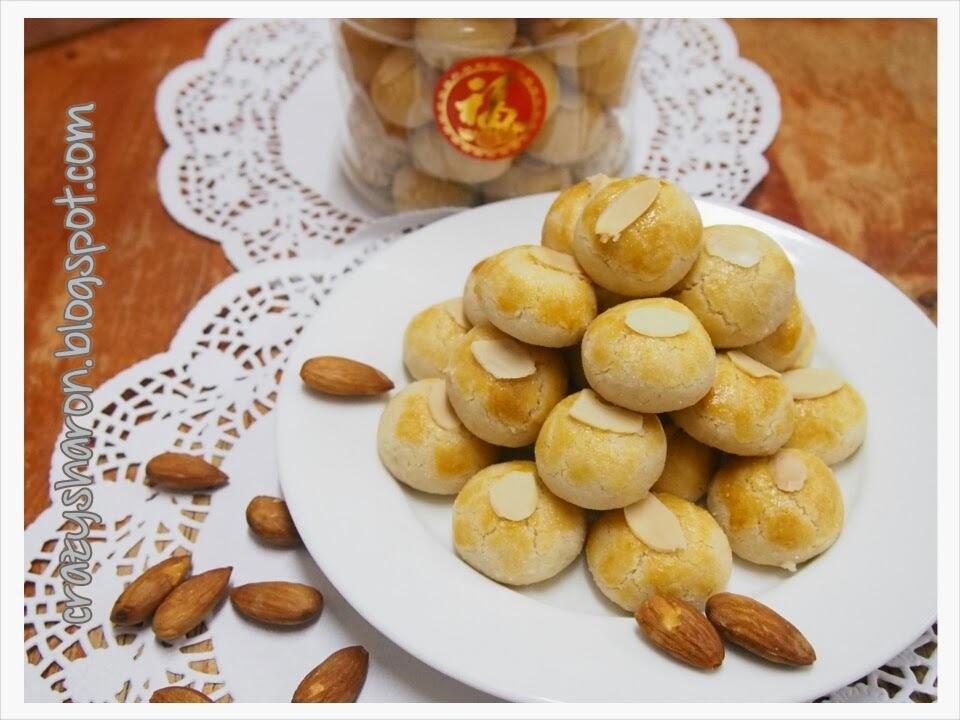 新年年饼- 杏仁饼 Almond Cookies