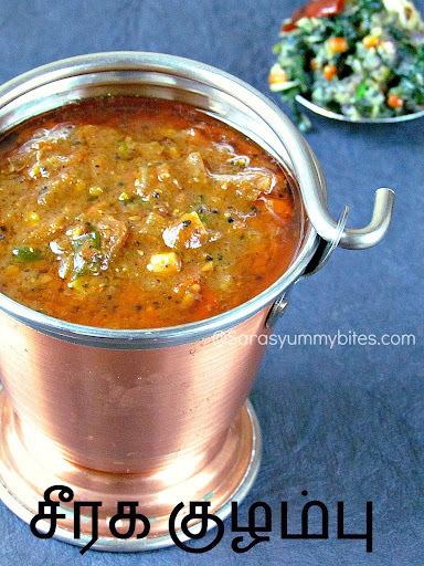 Jiraka Kuzhambu / Spicy  cumin gravy