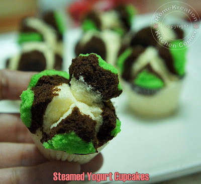 Steamed Yogurt Cupcakes (Apam Yogurt)