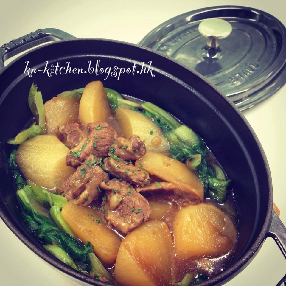 柱候蘿蔔燜牛腩 Braised Beef Brisket in Chu Hou Paste