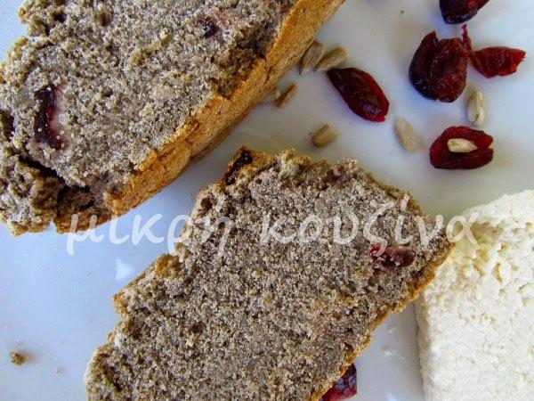 Ψωμί χωρίς γλουτένη με ηλιόσπορους και κράνμπερις - Gluten free bread with cranberries and sunflower seeds