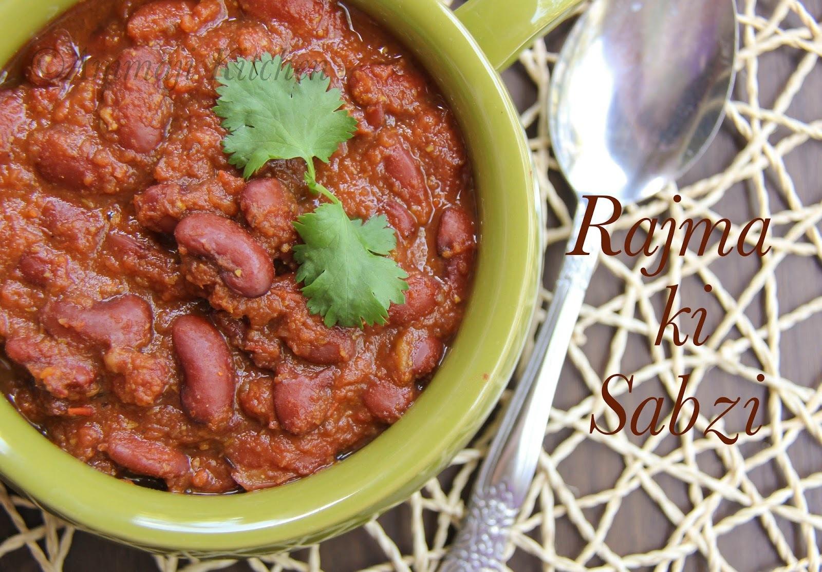 Rajma Masala Curry  | Rajma ki Sabzi