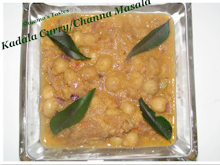 Kadala Curry/Channa Masala