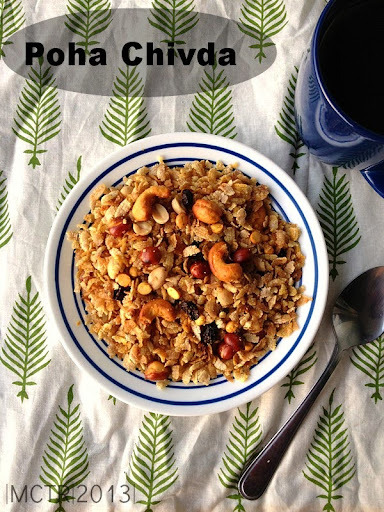 Poha Chiwda | Aval Chivda | Easy Snack Recipes | Diwali Snacks