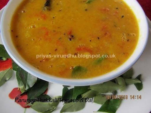 Paruppu Thakkali/Thakkali Paruppu/Tomato Dal