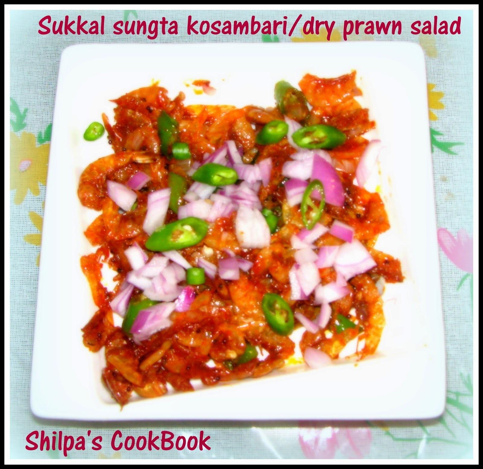 Sukkal sungta kosambari/dry prawn salad