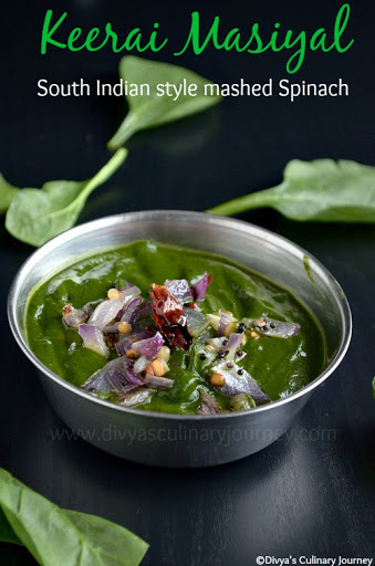 Keerai Masiyal (Kadaiyal) | South Indian style mashed spinach