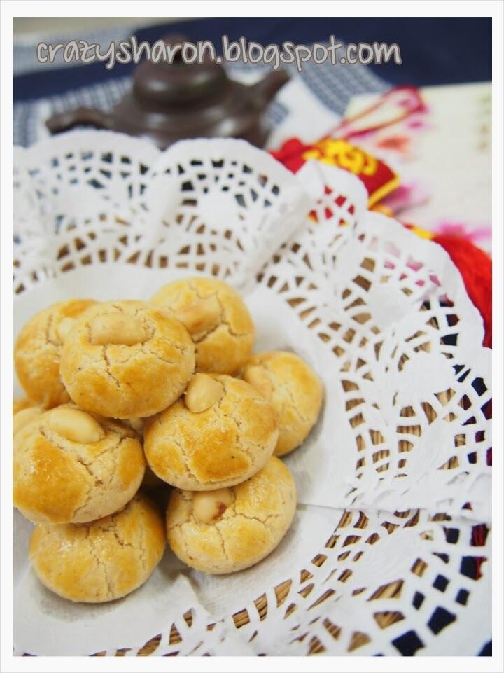 新年年饼- 花生饼 Peanut Cookies