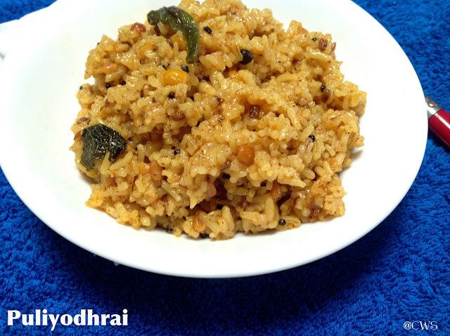 Tamarind Rice /Puliyodhari