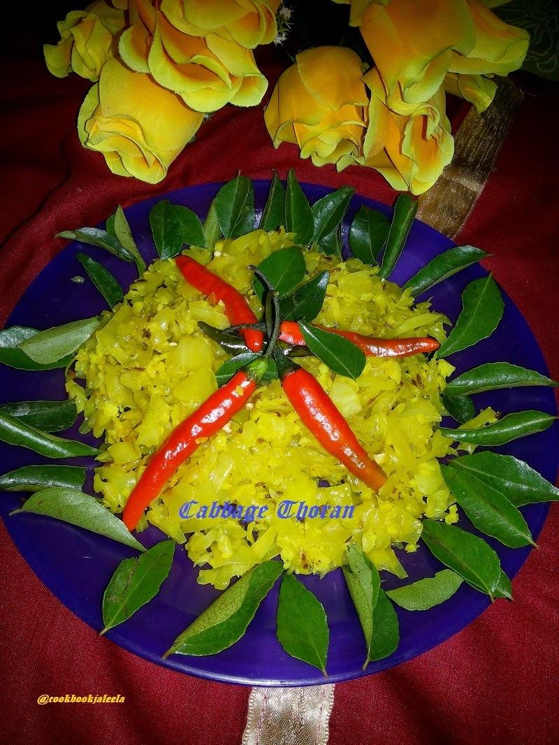 Kerala Special cabbage Thoran (varavu /poriyal/Stir fry)