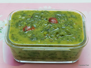 Arbi ke Patte Ki sabji (Indian savory Of Taro Leaves)