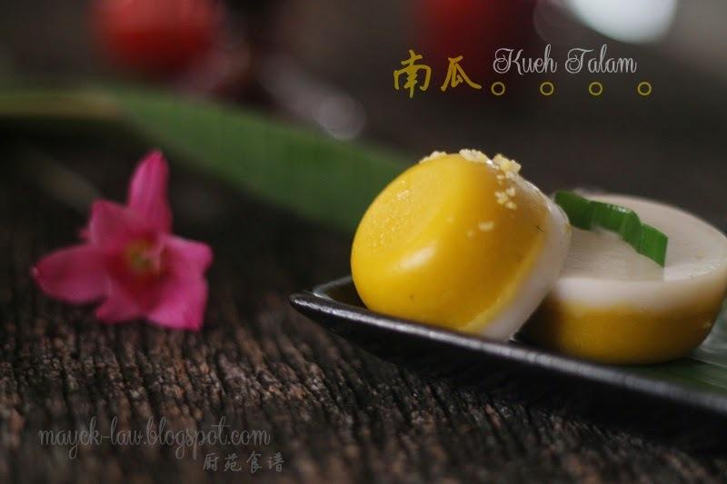 南瓜糕 (Kueh Talam~ Labu Kuning)