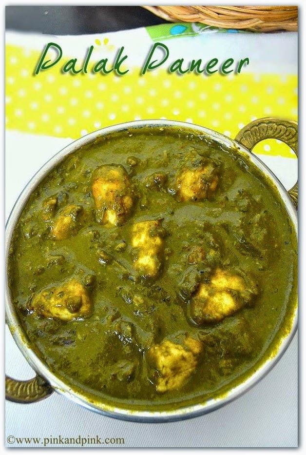 Palak Paneer Recipe - How to make Palak Paneer