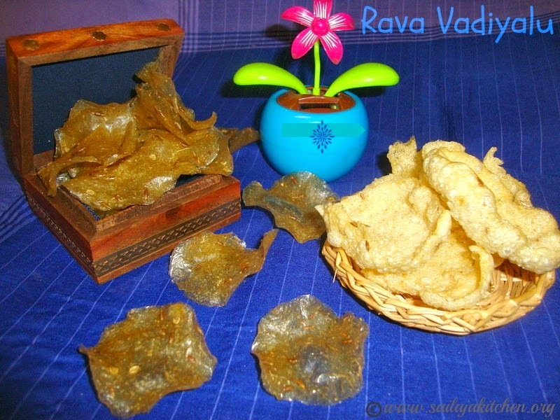Rava Vadiyalu Recipe /  Rawa Vadiyalu / Sooji ke Papad / Bombay Rava Vadiyalu / Rava Odiyalu