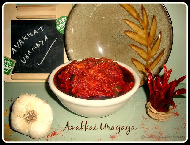 Avakkai Pickle Recipe / Avakkai Uragaya / Avakai Ooragaya/ Avakaya Urugai / Andhra Style Mango Pickle
