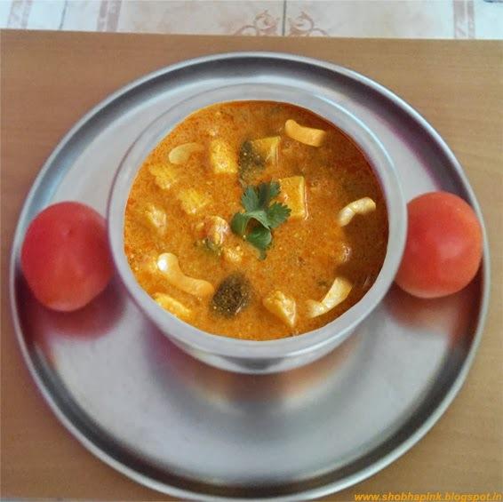 Kaju Paneer