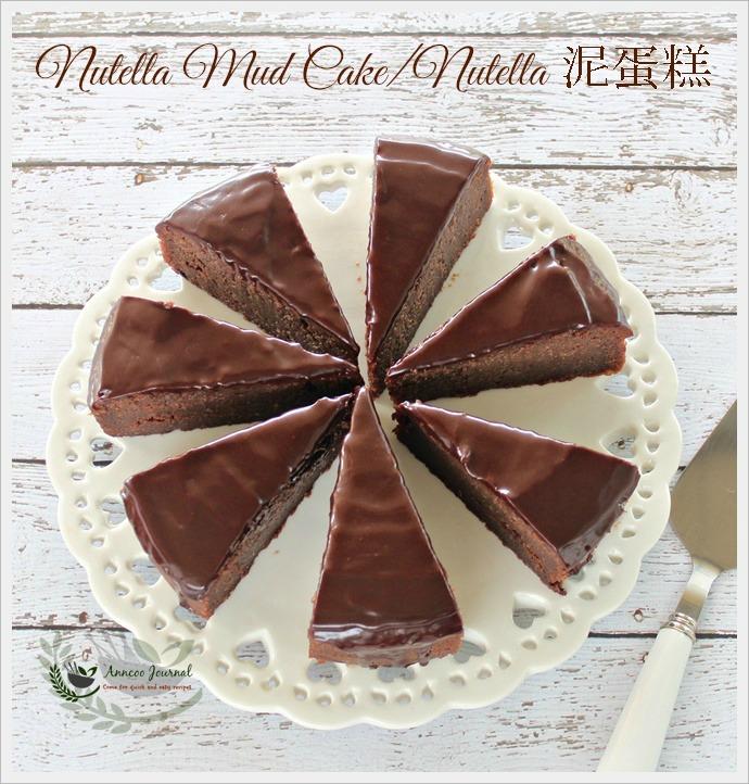 Nutella Mud Cake  Nutella泥蛋糕