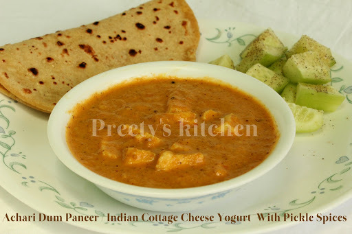 Achari Dum Paneer / Indian Cottage Cheese With Yogurt  & Pickle Spices