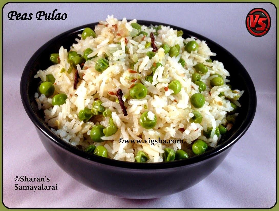 Peas Pulao | பட்டானி புலவ் | Matar Pulao