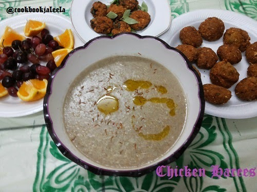 How to Prepare Chicken Harees  (Arabic Soup)