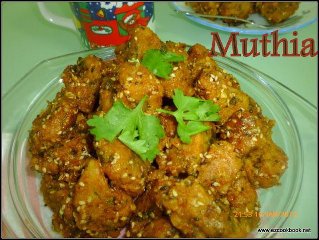 cabbage muthia tarla dalal