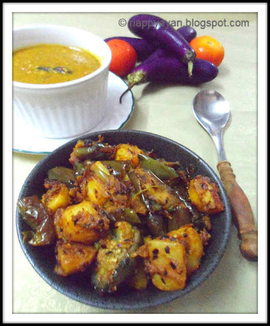 Combo meal : Spicy Masoor dal(red lentil) and Dry Potato-Brinjal Curry