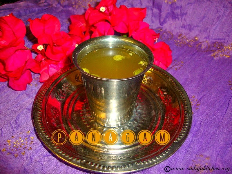 Panagam Recipe / Panakam Recipe /Traditional Indian Drink (Summer Cooler) - A Sri Rama Navami Recipe
