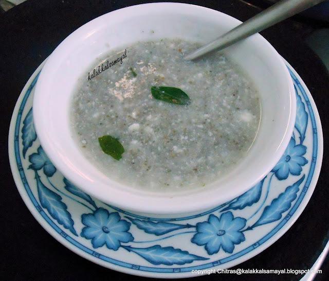 Kambu Koozh - Pearl Millet Porridge